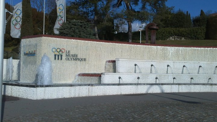 Entrance to the Olympic Museum in Lausanne, Switzerland